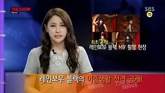 The Show News (140115) - Park Gyuri