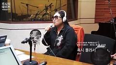 LISTEN & REPEAT, BMK (140124 MBC Radio) - BMK
