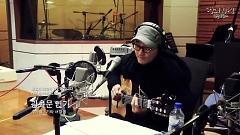 Gwanghwamun Lovesong (131231 MBC Radio) - Chu Ga Yeoul