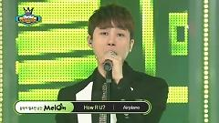How A U (140122 Show Champion) - Airplane