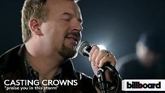 Praise You In This Storm (Billboard Studio Session) - Casting Crowns
