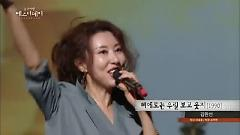 Clown Is Watching Us Laugh (140301 Yesterday) - Kim Wan Sun