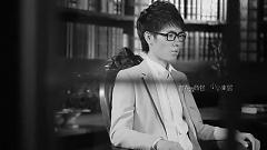 愿得一人心 / Yuan De Yi Ren Xin / Nguyện Có Trái Tim Người - Lý Hành Lượng