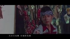 天台的月光 / Tian Tai De Yue Guang / Ánh Trăng Trên Mái Nhà - Châu Kiệt Luân