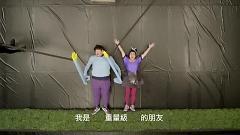 粗線條 / Cu Xian Tiao / Đường Nét Thô - Lâm Dục Quần , Lâm Mỹ Tú