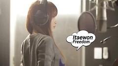 Itaewon Battery - Yoo Se Yoon , Hong Jin Young