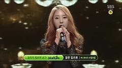With The Same Lips (140330 Inkigayo) - Sunny Days