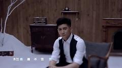 三寸天堂 / Thiên Đường Ba Tấc - Ngô Kỳ Long