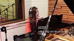 If We Meet Again (140516 MBC Radio) - Park Sae Byul