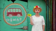 LaLaLa World - Park Hye Kyung