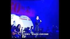潮流 (粤) / Trào Lưu (Cantonese Ver.) - Tô Vĩnh Khang