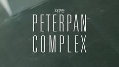 Can't Take My Eyes Off You - Peterpan Complex