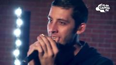 Kids Again (Capital FM Session) - Example