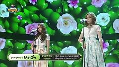 Blossom (140702 Show Champion) - Wings