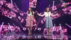 Blossom (140713 Inkigayo) - Wings