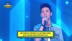 I'll Be Your Spring (140723 Show Champion) - Phone