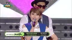 I Don't Need You Boy (140806 Show Champion) - Sunny Days