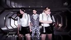 一刀不剪 / No Cut (Dance Version) - Viêm Á Luân