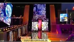Back In Time (140901 Live) - So Hyang