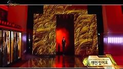 Someone In My Heart (140901 Live) - Lee Eun-mee