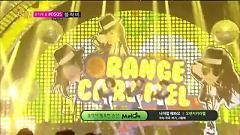 My Copycat (140823 Music Core)