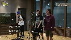 Seoul Lonely (140818 MBC Radio) - Phantom