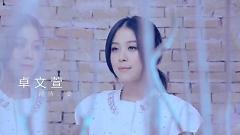 期待,爱 / Mong Đợi, Yêu - Trác Văn Huyên