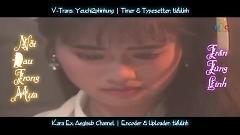 凄凄烟雨 / Nỗi Đau Trong Mưa (OST Huyết Ma) (Vietsub) - Trần Tùng Linh