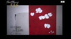 老鼠爱大米 / Chuột Yêu Gạo (Mandarin Version) (Vietsub)