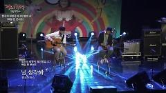 Thinking Of You (140921 MBC Radio) - One More Chance