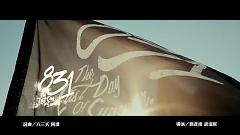 鋼鐵人 / IronMan / Người Sắt - Club 831