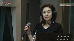 Rain Falling On Youngdong Bridge (140918 MBC Radio) - Ju Hyun Mi