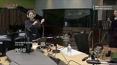 Unrequited Love (140918 MBC Radio) - Ju Hyun Mi