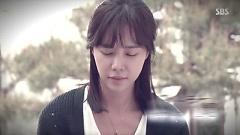 I Love You - Jo Sung Mo