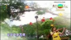 請講 / Khúc Nhạc Tình Yêu (Khúc Nhạc Tình Yêu OST) (Vietsub) - Trịnh Gia Dĩnh , Châu Lệ Kỳ