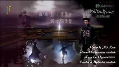 變天 / Đổi Thay (Đại Nội Thị Vệ OST) (Vietsub) - Mã Tuấn Vỹ