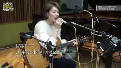 Just Beautiful Memory Of You (141017 MBC Radio) - Dear Cloud