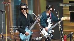 Rain And You (141023 MBC Radio) - No Brain