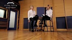 The Girl Who Wants To Play (131129 A Song For You) - Trouble Maker
