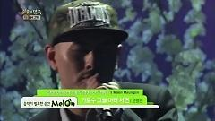 Standing In The Shade Of Trees (130525 Immortal Songs 2) - Moon Myung Jin