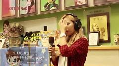 As I Stop (141008 Kiss The Radio) - Nam Young Joo