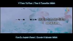 一句一伤 / Mỗi Câu Nói, Một Nỗi Đau (Vietsub) - Lưu Lực Dương