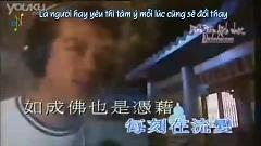 取一念 / Chọn Một Ý Niệm (Tây Du Ký 2 OST) (Vietsub) - Trần Hạo Dân
