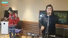 Lost Stars (141206 MBC Radio) - Almeng