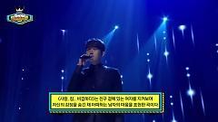 Love, Such A Coward Thing (141126 Show Champion) - Cho Eun