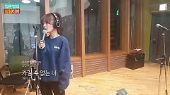 Cant Have You (141220 MBC Radio) - Hi.ni