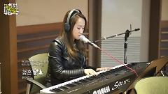 Proposal (141218 MBC Radio) - Puer Kim