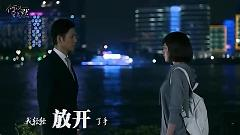 何以爱情 / Tình Yêu Hà Dĩ (Bên Nhau Trọn Đời OST) - Chung Hán Lương