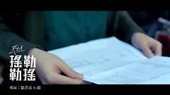搖勒搖勒 / Diêu Lặc Diêu Lặc - Club 831