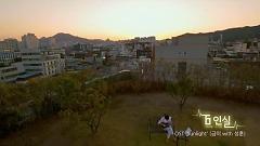 Sunlight - Gummi (Crayon Pop) , Sung Hoon